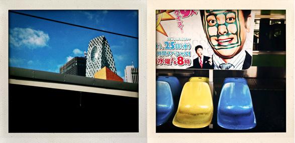 Tokyo, Japan, Travel, Polaroids, Harajuku, Shibuya, Sushi