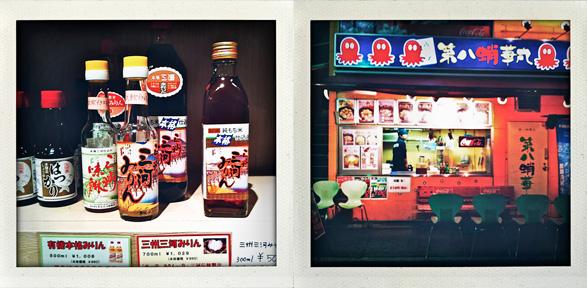 Japan, Tokyo, Polaroids, Travel, Shibuya, Harajuku