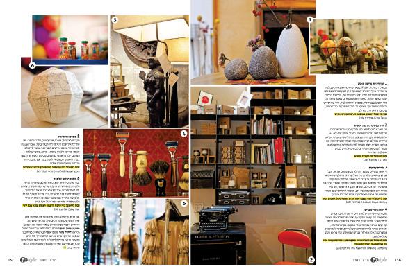 new york, manhattan, design, lifestyle, nolita, elizabeth street