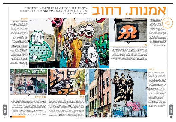 GRAFFITI, URBAN ART, STREET ART, JR, LE CAT, LONDON, PARIS, TEL AVIV