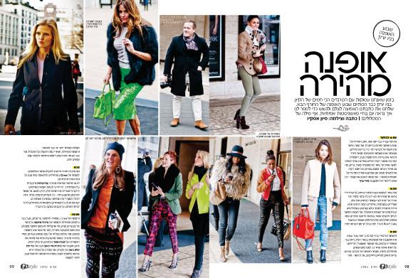 fashion week, new york, manhattan