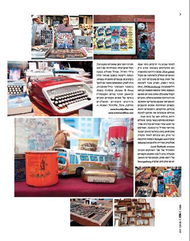 Lifestyle, Design, Brooklyn, Williamsburg, Vintage