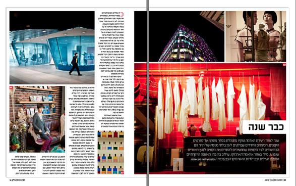 tokyo, japan, shibuya, lifestyle, design