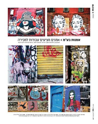 graffiti, urban art, street art, ny, manhattan, brooklyn