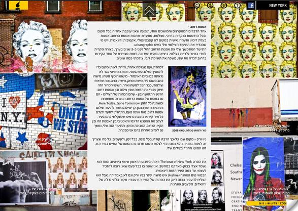 New York, Zooz Magazine, Street Art, Urban Art, Graffiti