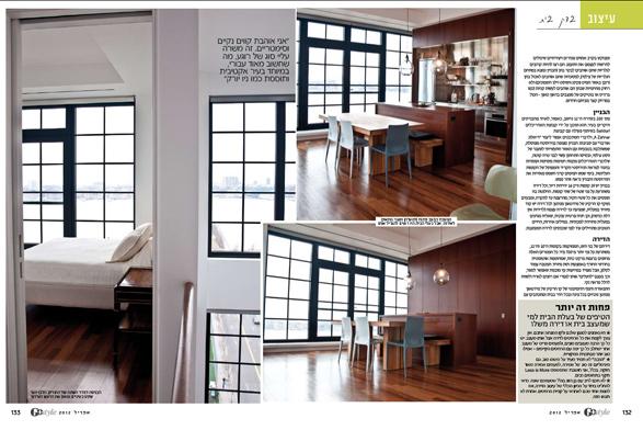Chelsea, Design, Life Style, New York