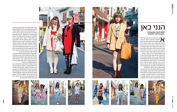 Tokyo, Japan, Harajuku Girls, Fashion, Lifestyle