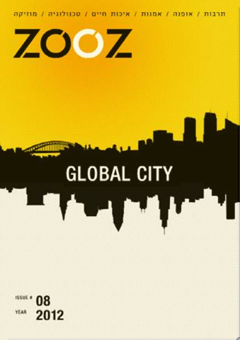 New York, Graffiti, Street Art, Photography, Zooz Magazine