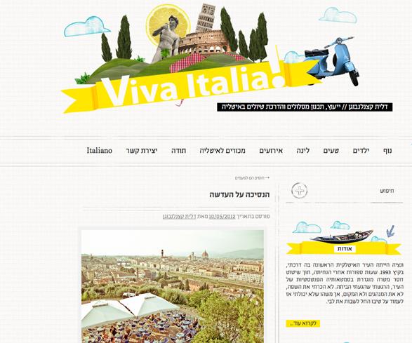 Florence, Travel, Italy, Viva Italia
