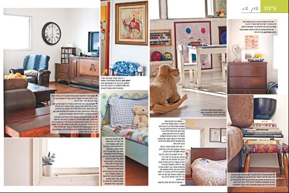 Design, Lifestyle, Tel Aviv, Go Style