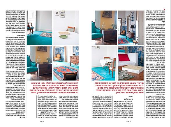 Lisbon, Portugal, Lifestyle and Design, Palacio Belmonte