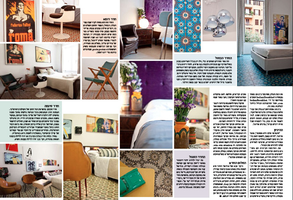 RetRome, Rome, Italy, Design, Hotel, Retro, Vintage
