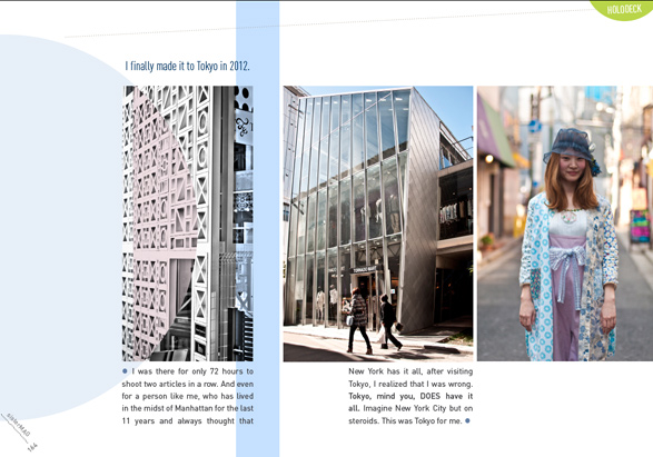 SisterMag, Tokyo, Japan, Architecture, Fashion