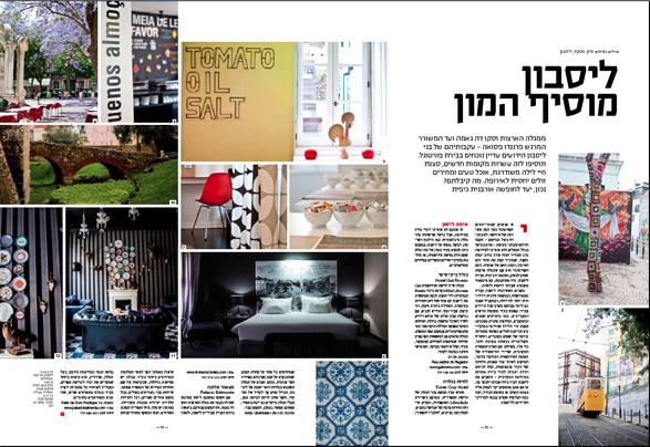 Lisbon, Portugal, Travel, At Magazine