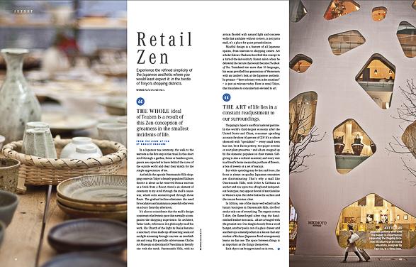 Tokyo, Mercedes Benz Magazine