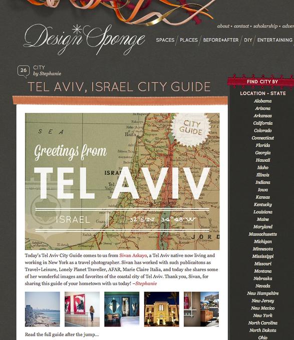 Tel Aviv, CityGuide, DesignSponge, Lifestyle